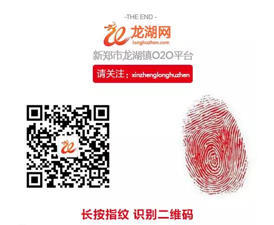 新郑市召开工业经济科技创新暨招商引资动员大会