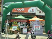 新郑龙湖镇金牌手机卖场