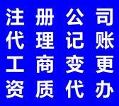 郑州坤达会计服务有限公司