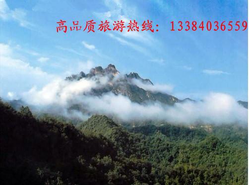 中国最美的地方-人间仙境【白云山两日游】