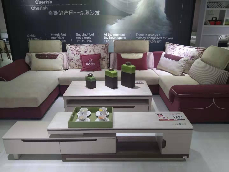 新郑龙湖红双喜家具沙发