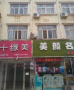 新郑市龙湖镇新商业街30平店铺出租