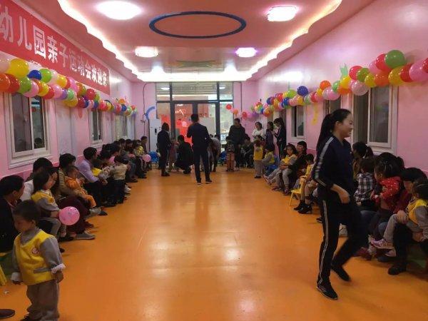 金贝艺术幼儿园诚聘幼师,有爱心,工作认真,喜欢孩子