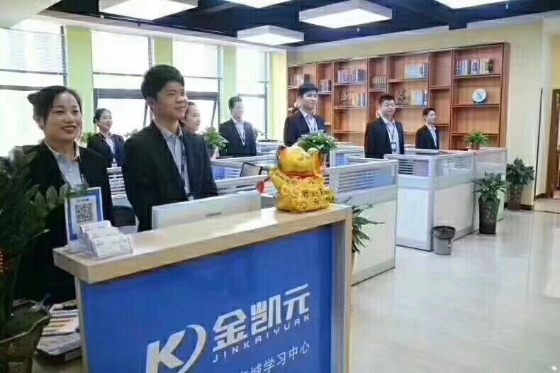 新郑龙湖免费注册公司 专业代理记账 公司注销变更 商标注册