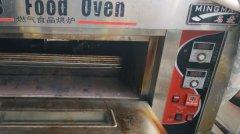 名麦单层烤箱