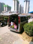 郑州金牛搬家公司居民搬家公司搬迁设备搬迁打工族白领搬家钢琴搬