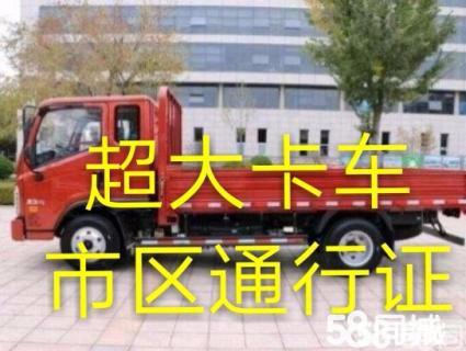 新郑龙湖镇搬家公司 新郑华南城搬家多少钱