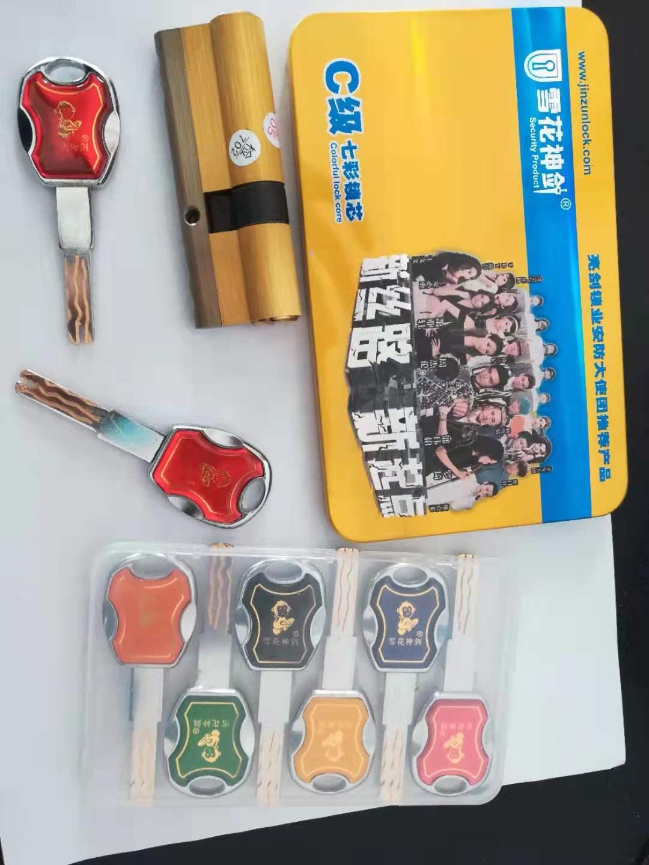 龙湖镇 开锁 换锁 修锁 5555 0989 门锁、汽车锁、