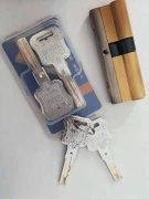 龙湖龙泊圣地开锁电话、龙腾开锁换锁、泊郡华庭开锁换指纹锁