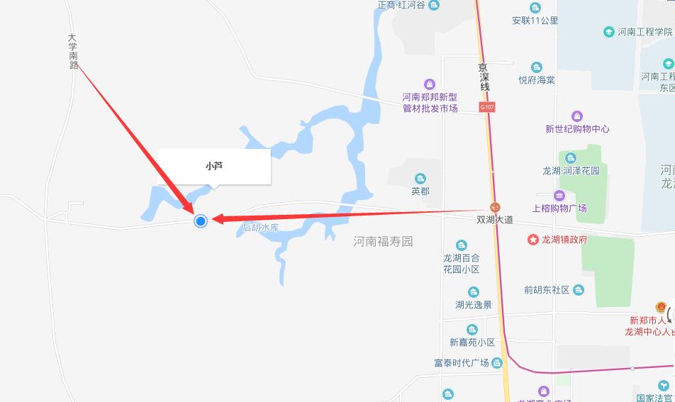 新郑龙湖大樱桃采摘,欢迎尝鲜