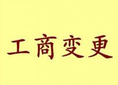 免费注册公司代理记账-龙湖镇、郭店、孟庄、华南城、航空港区
