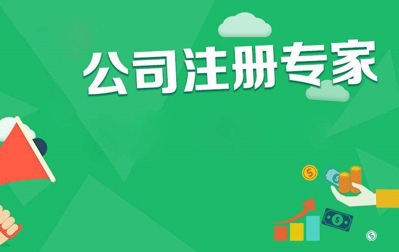 龙湖镇会计公司-郑州坤达会计服务有限公司